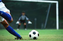第13回富士宮西ロータリーカップサッカー大会 6年生 最新情報