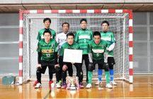 富士宮市民スポーツ祭(フットサル競技の部) 大会結果