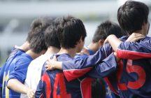 第31回富士山カップ 少年少女サッカー大会 最終結果