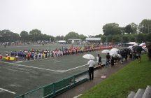 第32回富士山カップ少年・少女サッカー大会