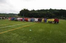 第32回 富士山カップ 少年・少女サッカー大会 <結果>