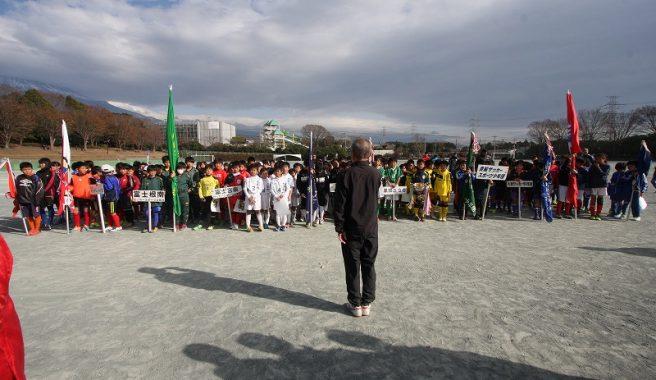 第26富士宮ライオンズカップサッカー大会閉会式