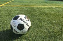 NTT西日本グループカップ兼岳南朝日新聞社杯争奪少年サッカー大会