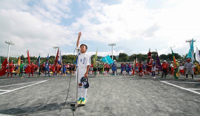第36富士山カップ少年・少女サッカー大会