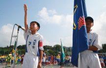 第34回 富士山カップ少年・少女サッカー大会
